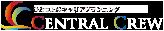 株式会社セントラルクルー